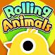 ローリングアニマルズ~はらぺこアニマルとゴールを目指そう! - Androidアプリ