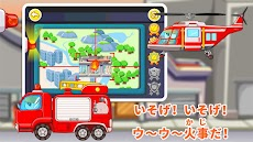 パンダの消防士ーBabyBus 子ども・幼児教育アプリのおすすめ画像3