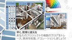 Home Design 3Dのおすすめ画像2