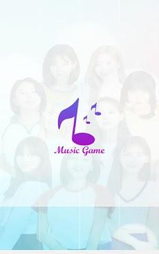 TWICE Piano Game 2021のおすすめ画像1