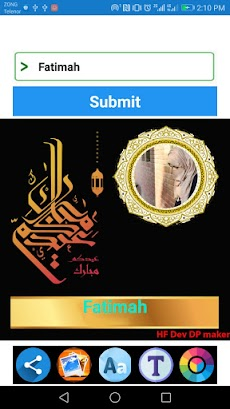Eid Mubarak Name Dp Maker 2021 - Eid Mubarak frameのおすすめ画像2