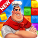 Blaster Chef : Culinary match & collapse puzzles - Androidアプリ