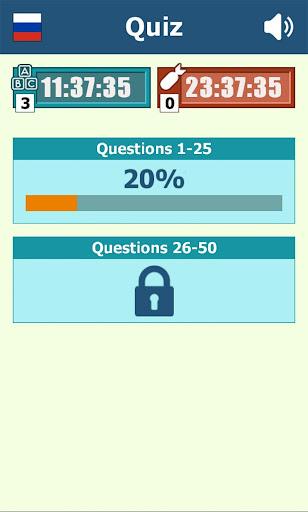 electronics: quiz screenshot 1