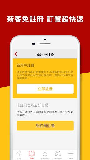 u9ea5u7576u52deu6b61u6a02u9001 android2mod screenshots 3