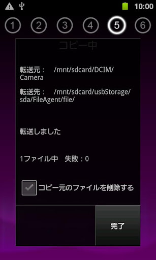 FileAgent For PC Windows (7, 8, 10, 10X) & Mac Computer Image Number- 8