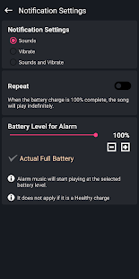 Battery full charge notification