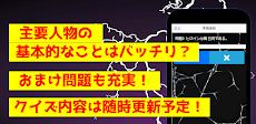 クイズfor東京リベンジャーズ 暇つぶしアニメ漫画無料ゲームアプリのおすすめ画像2