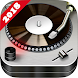 Equalizer Music Player - Androidアプリ