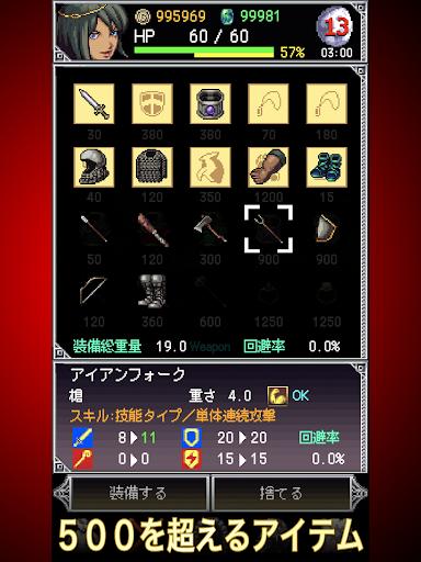 Code Triche DarkBlood2 apk mod screenshots 5
