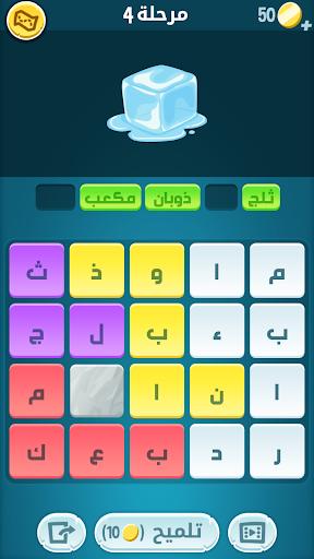 Code Triche كلمات كراش - لعبة تسلية وتحدي من زيتونة (Astuce) APK MOD screenshots 3