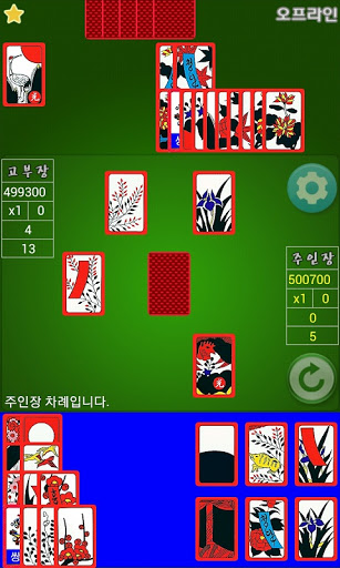 Pocket Hoola 14.5 screenshots 5