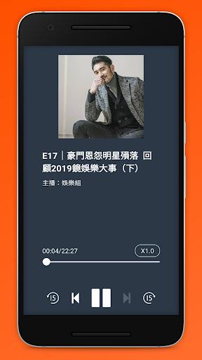 u93e1u597du807d 2.0.3 screenshots 4