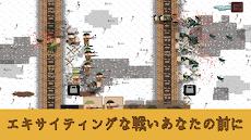 塹壕戦 - 1917 世界戦争ゲーム, 最高の軍事戦略ゲームのおすすめ画像3