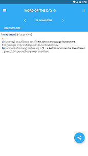 Collins Greek Dictionary Premium Cracked APK 1