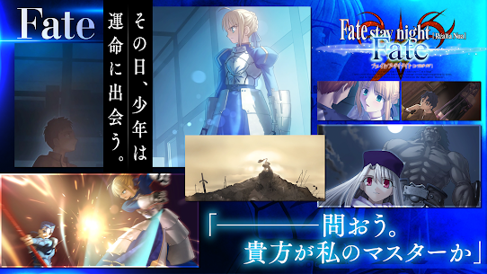Fate/stay night [Realta Nua] 3