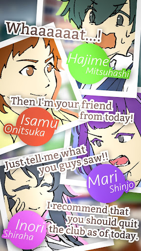normal me and abnormal friends [visual novel] screenshot 3