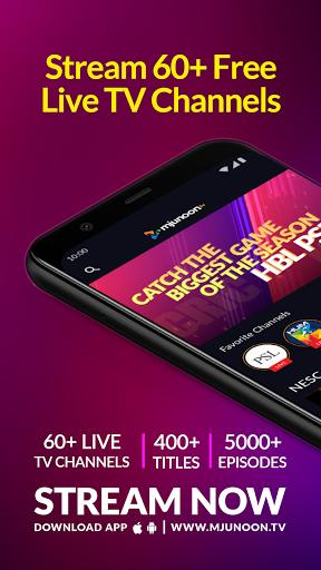 mjunoon.tv: Watch PSL 6 2021 Live and Free  Screenshots 1
