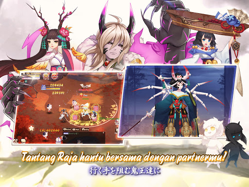 Scroll of Onmyoji: Sakura & Sword 19.1.7 screenshots 11