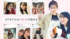 ST channel-恋愛、流行のオシャレ、ファッションなどの10代女子高生向けのトレンド情報掲載のおすすめ画像3