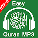 Easy Quran Mp3 Audio Offline Complete with Qibla