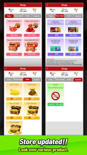 Busidol Game World 2.0.0 screenshots 4
