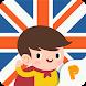 子供のための英語 - Androidアプリ
