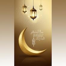 Ramadan Wallpaper Download on Windows