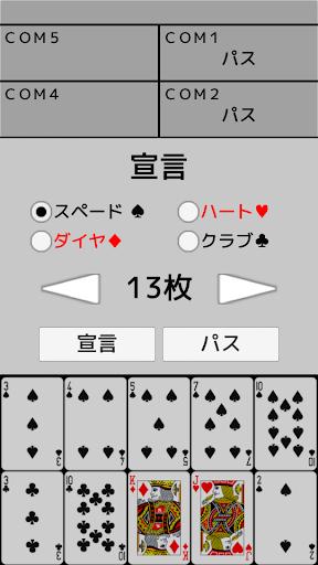 playing cards Napoleon screenshots 3
