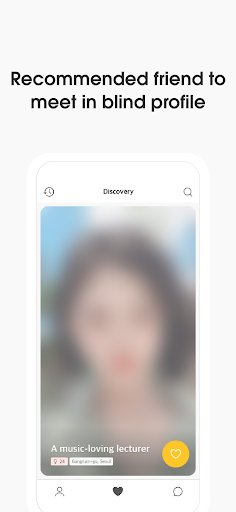Blurry - Blind Dating android2mod screenshots 4