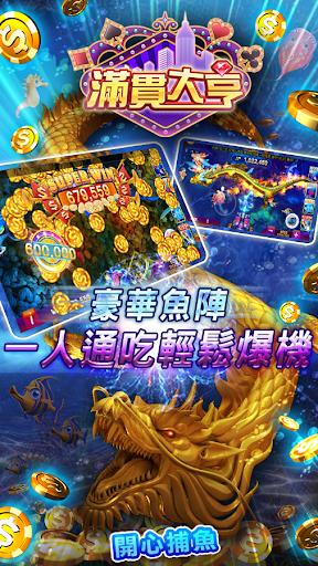 ManganDahen Casino - Free Slot 1.1.129 screenshots 3