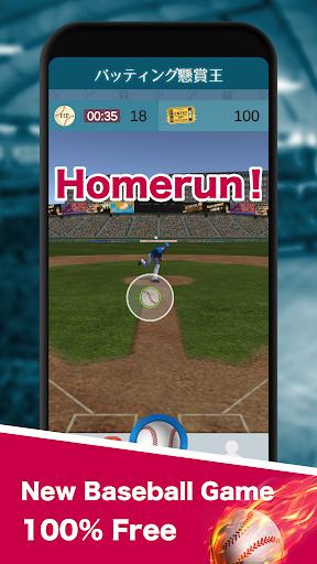 Hit a Homerun! 100% FREE to play screenshots 1