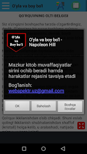 O'yla va boy bo'l For Pc, Windows 7/8/10 And Mac – Free Download 2020 1