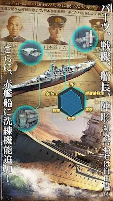 【戦艦】Warship Saga ウォーシップサーガのおすすめ画像4