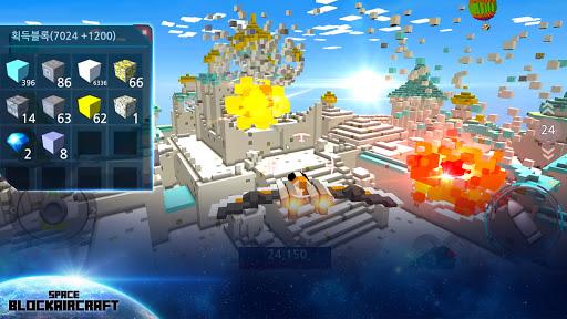 BlockAircraft-Space 2.19.5 screenshots 10