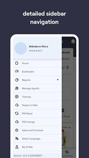 Smart-Connect 8.0.7 Screenshots 5