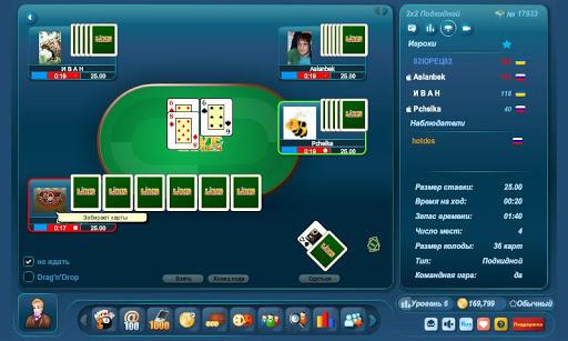 Online Play LiveGames 2.54.2 screenshots 2