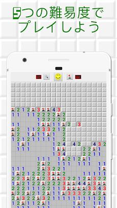 Minesweeper - マインスイーパーアンドロイド - (Mines) For Androidのおすすめ画像2