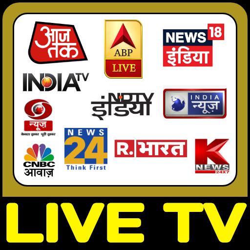 Hindi News Live TV | Hindi News Live