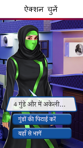 Hindi Story Game - Play Episode with Choices goodtube screenshots 5