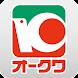 平和堂スマートフォンアプリ〜お買物をおトクに便利に!〜