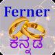 com.ferner.matrimony.kannada.marriage Download on Windows