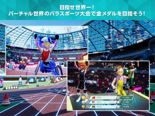THE PEGASUS DREAM TOUR  screenshots 2