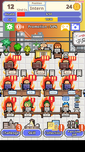 Don't get fired! modavailable screenshots 12