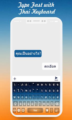 thai color keyboard 2019: thai language screenshot 1