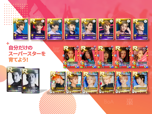 SUPERSTAR SMTOWN 2.3.12 Screenshots 9