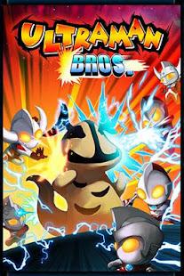Ultraman Bros. Mod