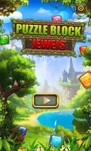 Puzzle Block Jewels screenshots 8