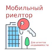 Mobile Realtor (Russian)
