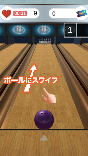 (JAPAN ONLY) Bowling Strike 1.537 screenshots 1