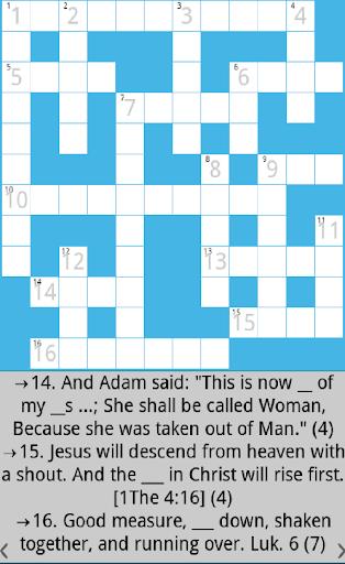 Bible Crossword 5.1 screenshots 1